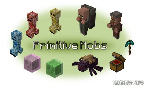 Мод Primitive Mobs для Майнкрафт 1.7.10