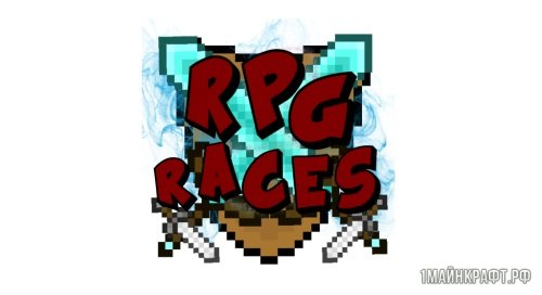Мод RPG Race для Майнкрафт 1.10.2