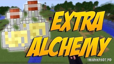 Мод Extra Alchemy для Майнкрафт 1.10.2