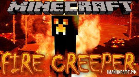 Мод Creepers Fire для Майнкрафт 1.10.2