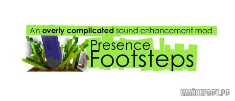 Мод Presence Footsteps для Майнкрафт 1.10.2