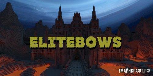 Мод Elite Bows для Майнкрафт 1.8