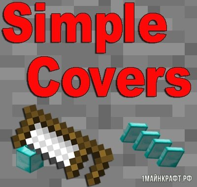 Мод Simple Covers для Майнкрафт 1.10.2