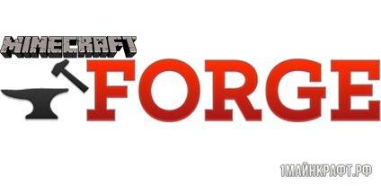 Майнкрафт Фордж 1.11 (Minecraft Forge)