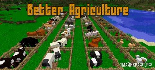 Мод Better Agriculture для Майнкрафт 1.11