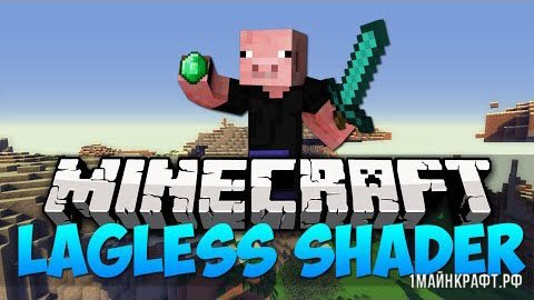 Шейдеры для Майнкрафт 1.11 - Lagless Shaders