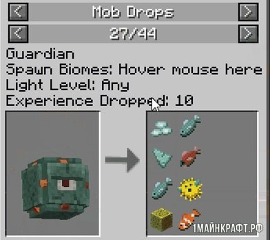 Мод Just Enough Resources для Minecraft 1.11
