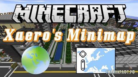 Мод Xaero's Minimap для Майнкрафт 1.11 - мини карта