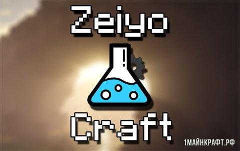 Мод ZeiyoCraft для Майнкрафт 1.10.2