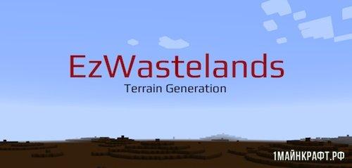 Мод ezWastelands для Майнкрафт 1.11