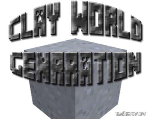 Мод Clay WorldGen для Майнкрафт 1.11