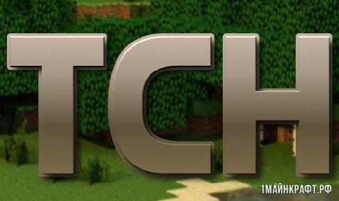 Мод Tree Chopper для Майнкрафт 1.11