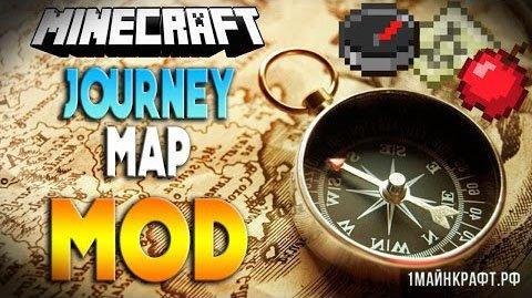 Мод JourneyMap для Майнкрафт 1.11 - мини карта