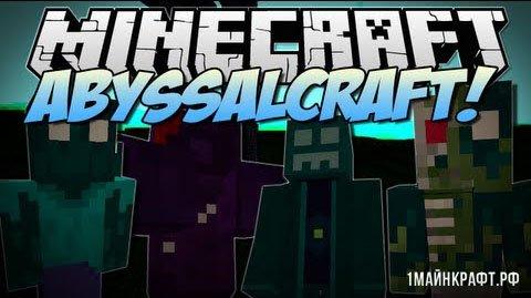 Мод AbyssalCraft для Майнкрафт 1.11