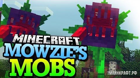 Мод Mowzie's Mobs для Майнкрафт 1.10.2