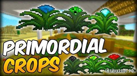 Мод Primordial Crops для Майнкрафт 1.11