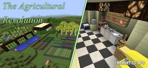 Мод The Agricultural Revolution для Майнкрафт 1.10.2