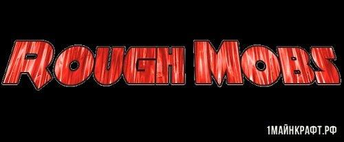 Мод Rough Mobs для Майнкрафт 1.11