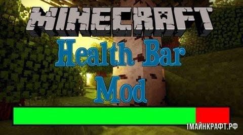 Мод Health Bar для Майнкрафт 1.11