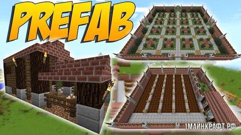 Мод Prefab для Майнкрафт 1.11- быстро возводимые дома