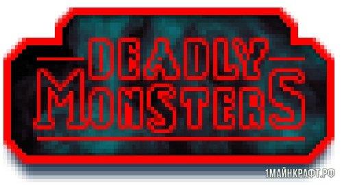 Мод Deadly monsters для Майнкрафт 1.11