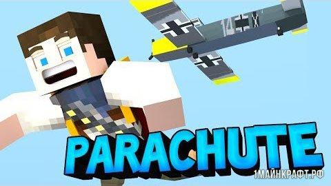 Мод Parachute для Майнкрафт 1.11 - парашют