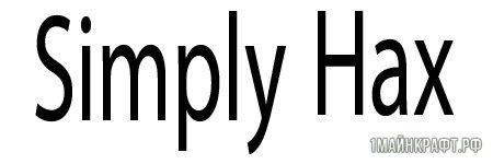 Мод Simply Hax для Майнкрафт 1.11