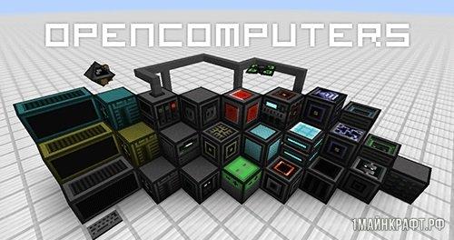 Мод Open Computers для Майнкрафт 1.10.2