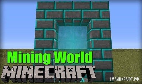 Мод Dimensional World для Майнкрафт 1.11