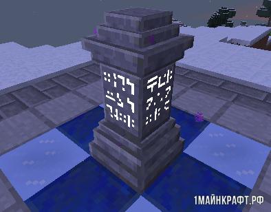 Мод Waystones для Майнкрафт 1.11