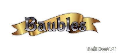 Мод Baubles для Майнкрафт 1.11