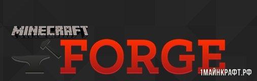 Скачать Minecraft Forge 1.11.2