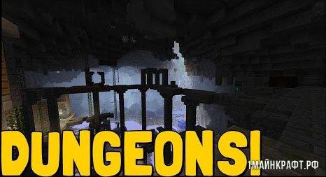 Мод Roguelike Dungeons для Майнкрафт 1.11.2