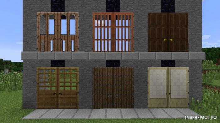 Мод Big Doors для Майнкрафт 1.10.2