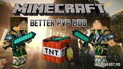 Мод Better PvP для Майнкрафт 1.11.2