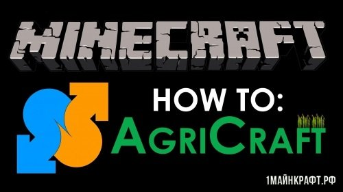 Мод AgriCraft для Майнкрафт 1.11.2