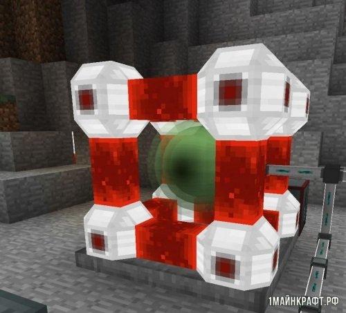 Мод Ender-Rift для Майнкрафт 1.11.2