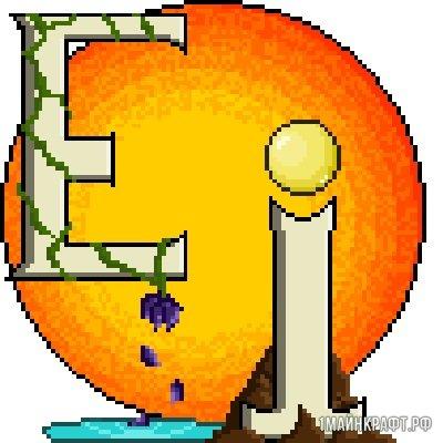 Мод Elemental Invocations для Майнкрафт 1.10.2