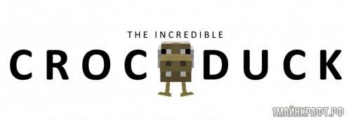 Мод Crocoduck для Майнкрафт 1.11