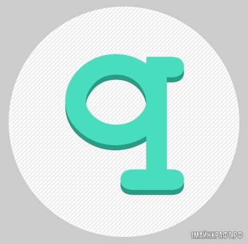 Мод Quark для Майнкрафт 1.11.2