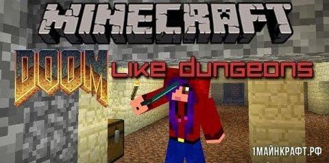 Мод Doomlike Dungeons для Майнкрафт 1.10.2