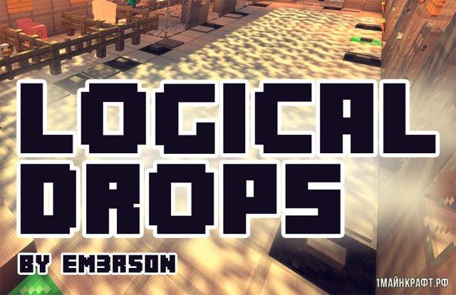Мод Logical Drops для Майнкрафт 1.11.2