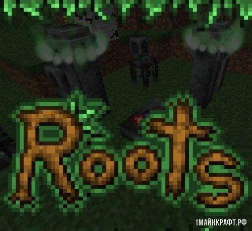 Мод Roots для Майнкрафт 1.11.2