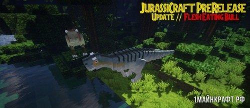 Мод JurassiCraft для Майнкрафт 1.11.2 - динозавры