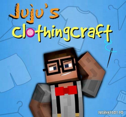 Мод Juju's ClothingCraft для Майнкрафт 1.7.10