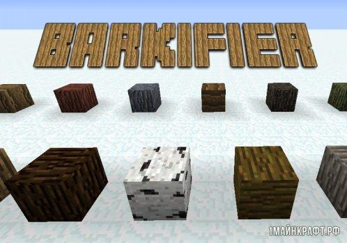 Мод Barkifier для Майнкрафт 1.11.2