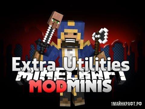 Мод Extra Utilities для Майнкрафт 1.11.2