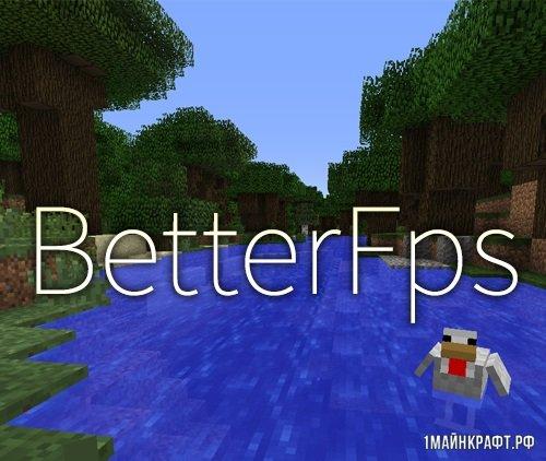 Мод BetterFps для Майнкрафт 1.11.2