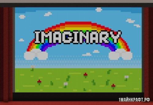 Мод Imaginary для Майнкрафт 1.11.2