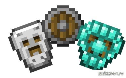 Мод Spartan Shields для Майнкрафт 1.11.2